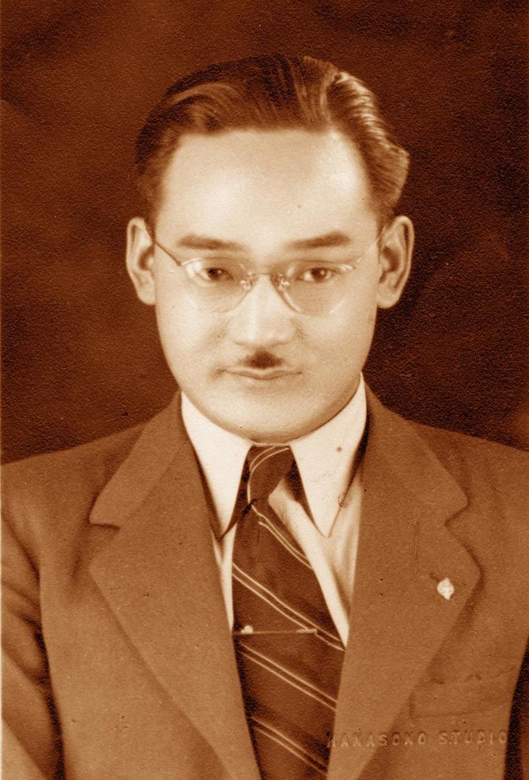 Portrait of Minoru Yasui, 1945