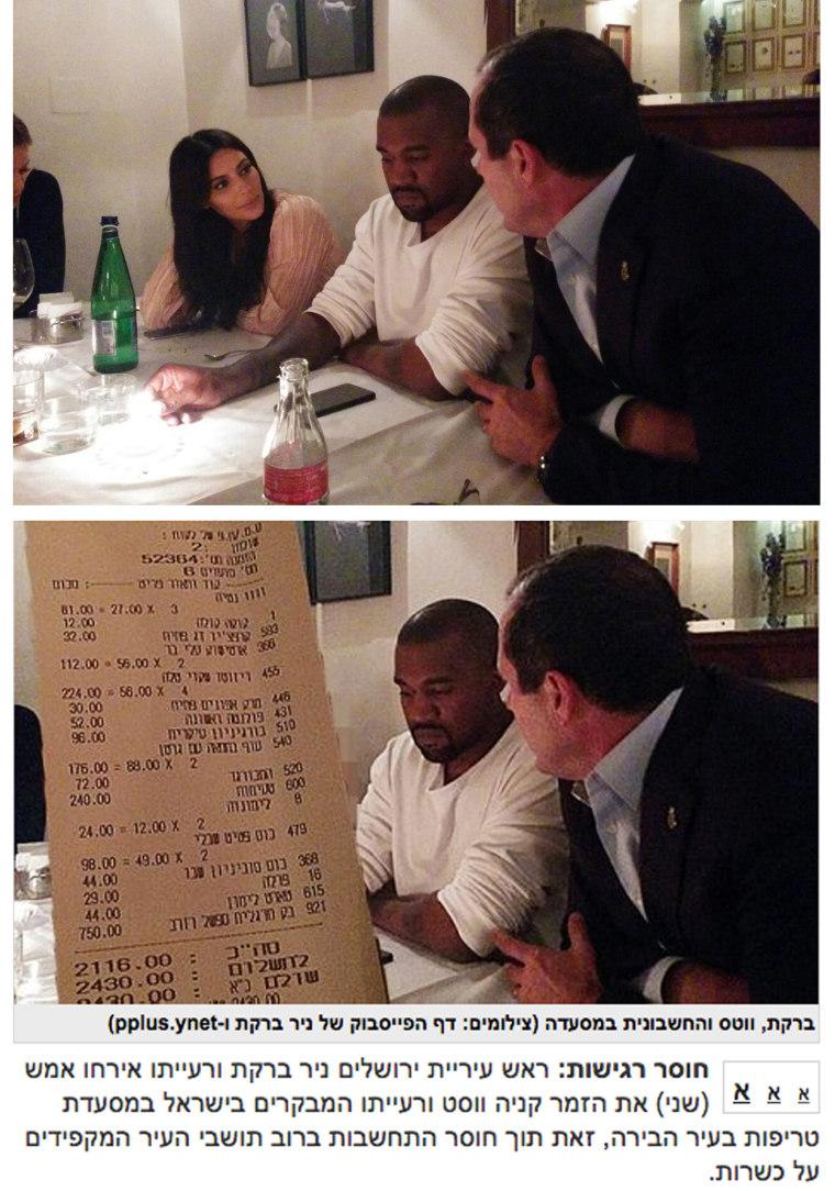 Image: Kim Kardashian, left, Kanye West, center, and Jerusalem Mayor Nir Barkat,