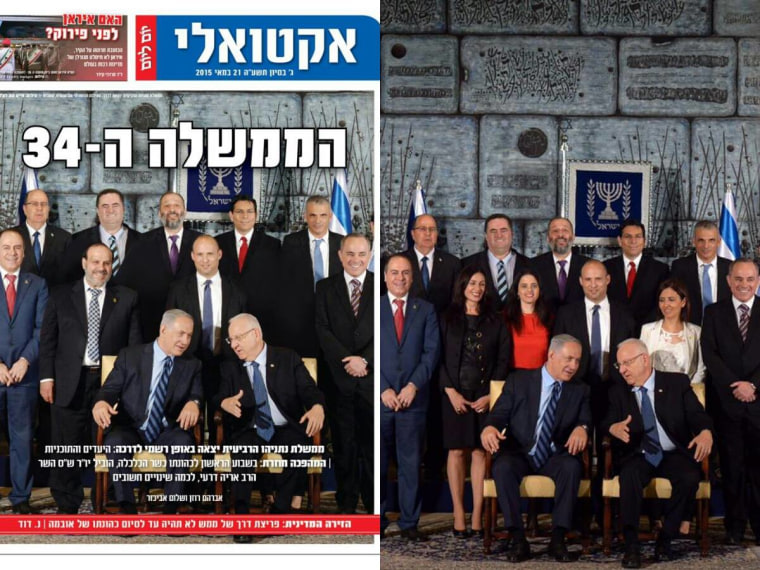 The group photograph of the new Israeli government, alongside the version edited by the Yomleyom weekly newspaper.