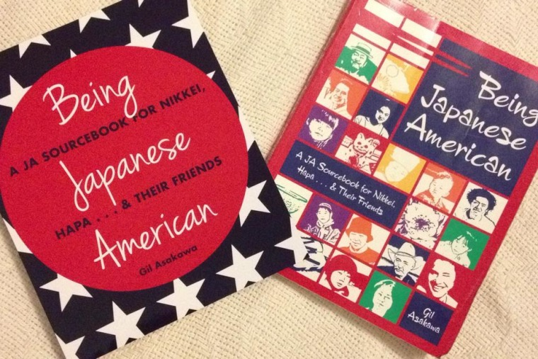 """Two versions of """"Being Japanese American,"""" by Gil Asakawa."""