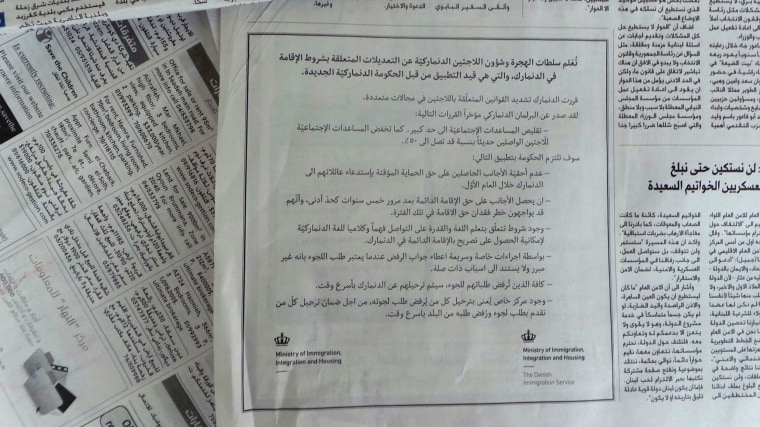 Image: Denmark put up ads in Lebanese newspaper