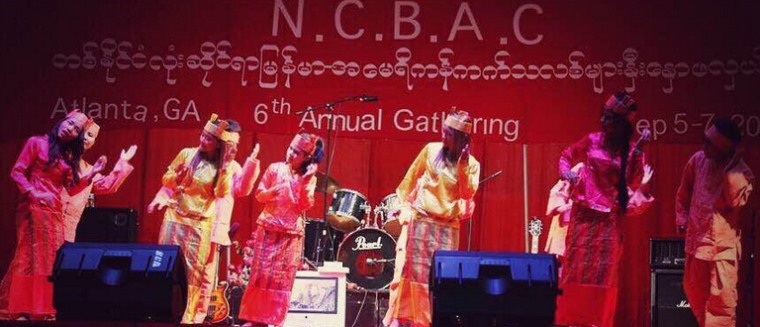 The National Conference of Burmese-American Catholics met in Atlanta, Georgia, in September 2015. More than 2,000 people from around the nation celebrated the mass, Catholicism, and their Burmese culture.