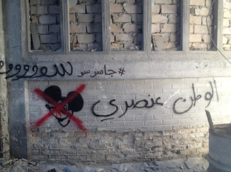 """Homeland is Racist"" painted in Arabic on the set of the show. (Courtesy of the artists)"