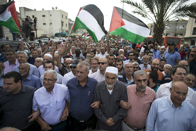 Image: File photo of Sheik Raed Salah and other at pro-Palestinian demonstration in Sakhnin