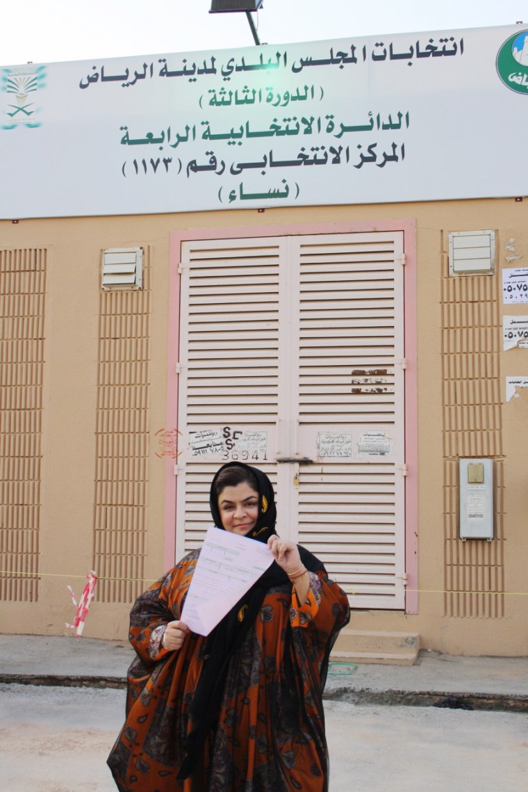Image: Haifa Al Hababi is the first-ever female candidate to be registered in Saudi Arabian elections.