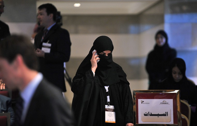 Image: A Saudi businesswoman