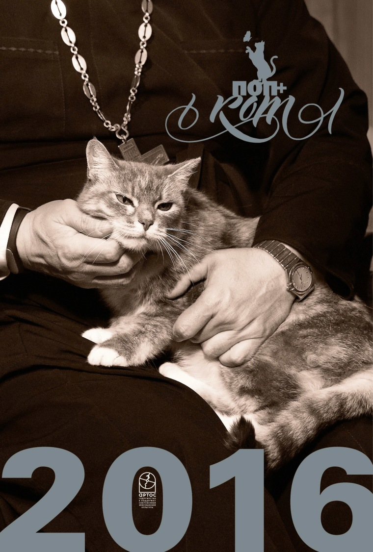 """Image: The cover of 2016 """"Priests and Cats"""" calendar"""
