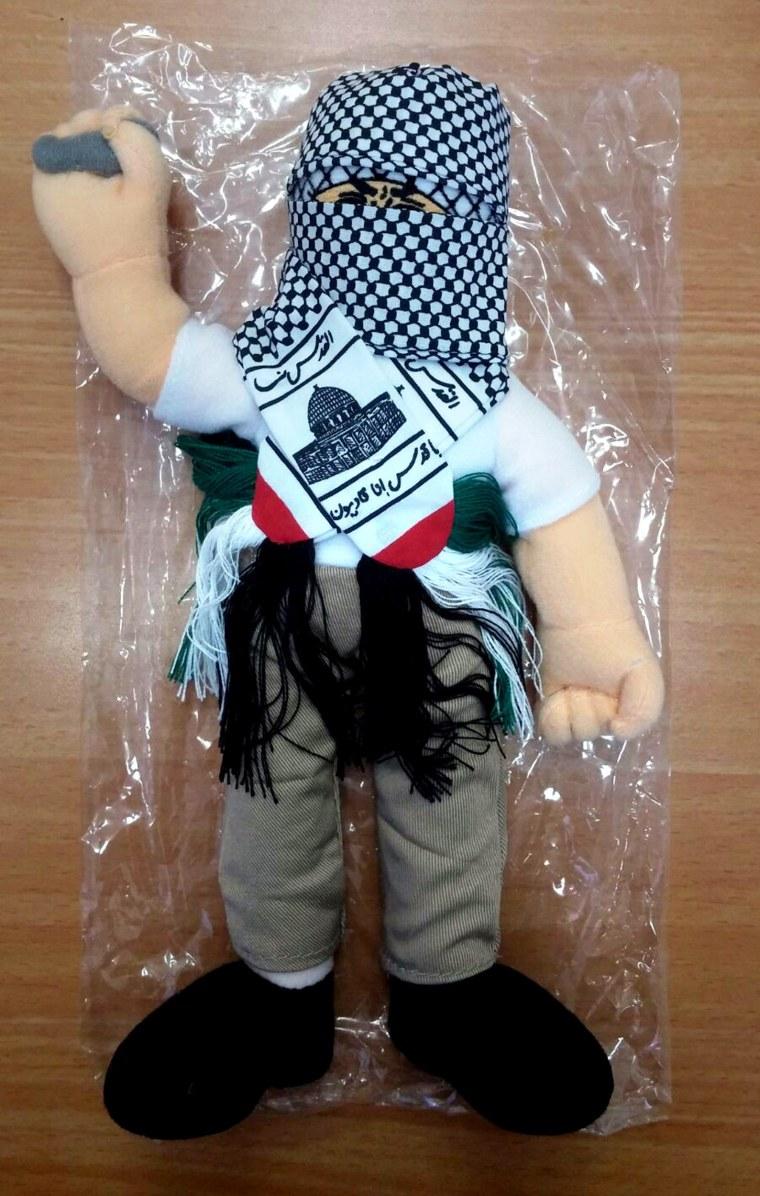 Image: Dolls seized in Haifa, Israel