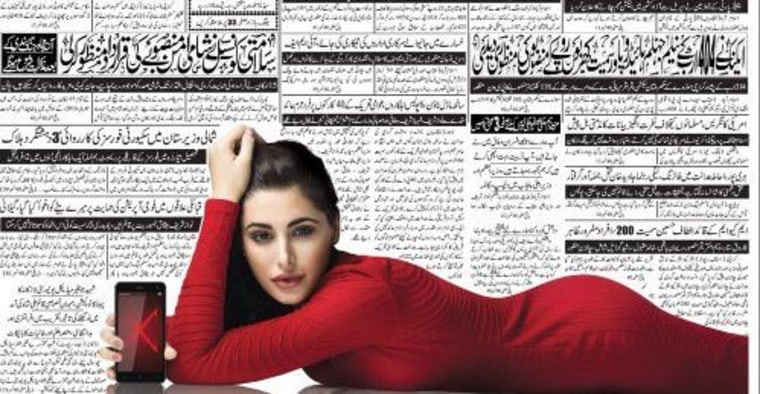 Image: Mobilink ad featuring Nargis Fakhri