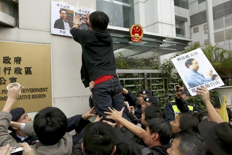 Image: A pro-democracy demonstrator