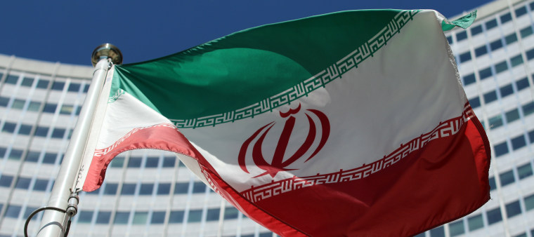 The Iranian flag flies in front of a United Nations building in 2014.