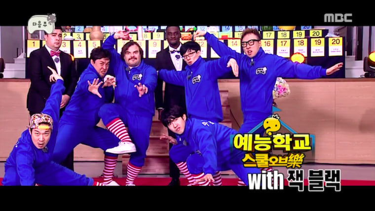 "This still, taken from South Korean variety show ""Infinite Challenge,"" shows Jack Black posing with cast members."