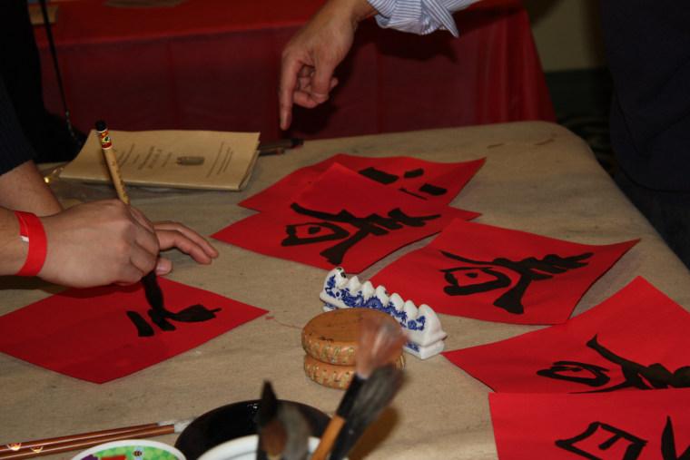 Eastern Michigan University Chinese New Year's celebration, Ypsilanti, Michigan in 2010.