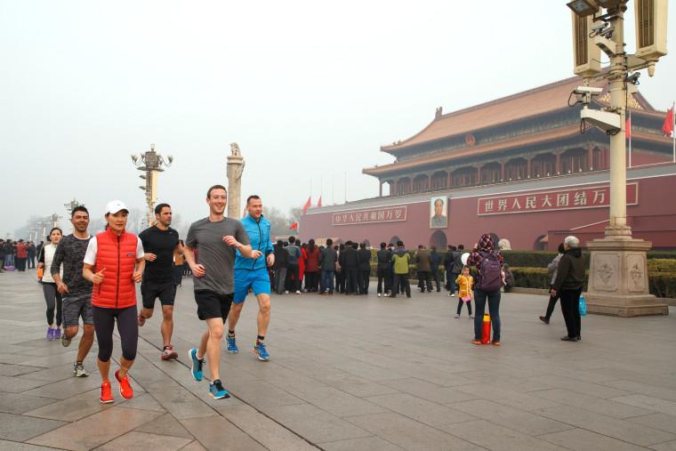 Image: TOPSHOT-CHINA-US-POLITICS-SOCIAL-POLLUTION-FACEBOOK