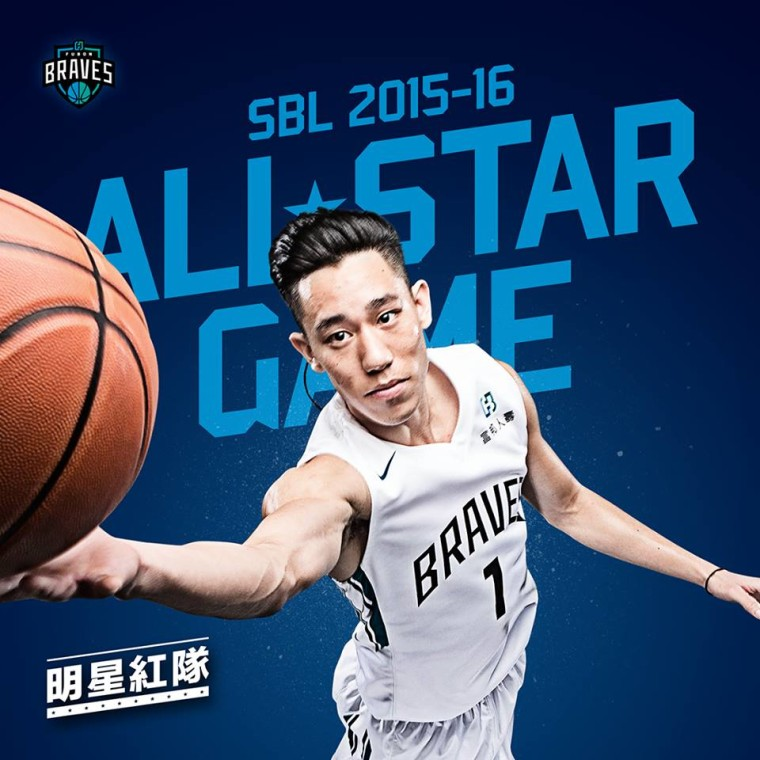 Joseph Lin, younger brother of Jeremy Lin, is currently playing in Taiwan's Super Basketball League, where he made the All-Star Team as a rookie.