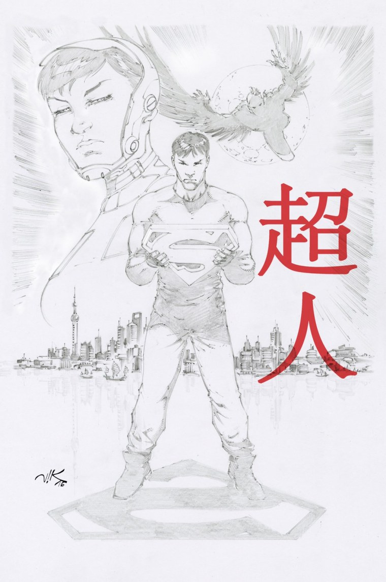 "A preview of Kenji Kong, a Chinese Superman from Shanghai, premiering soon in DC's ""New Superman."""