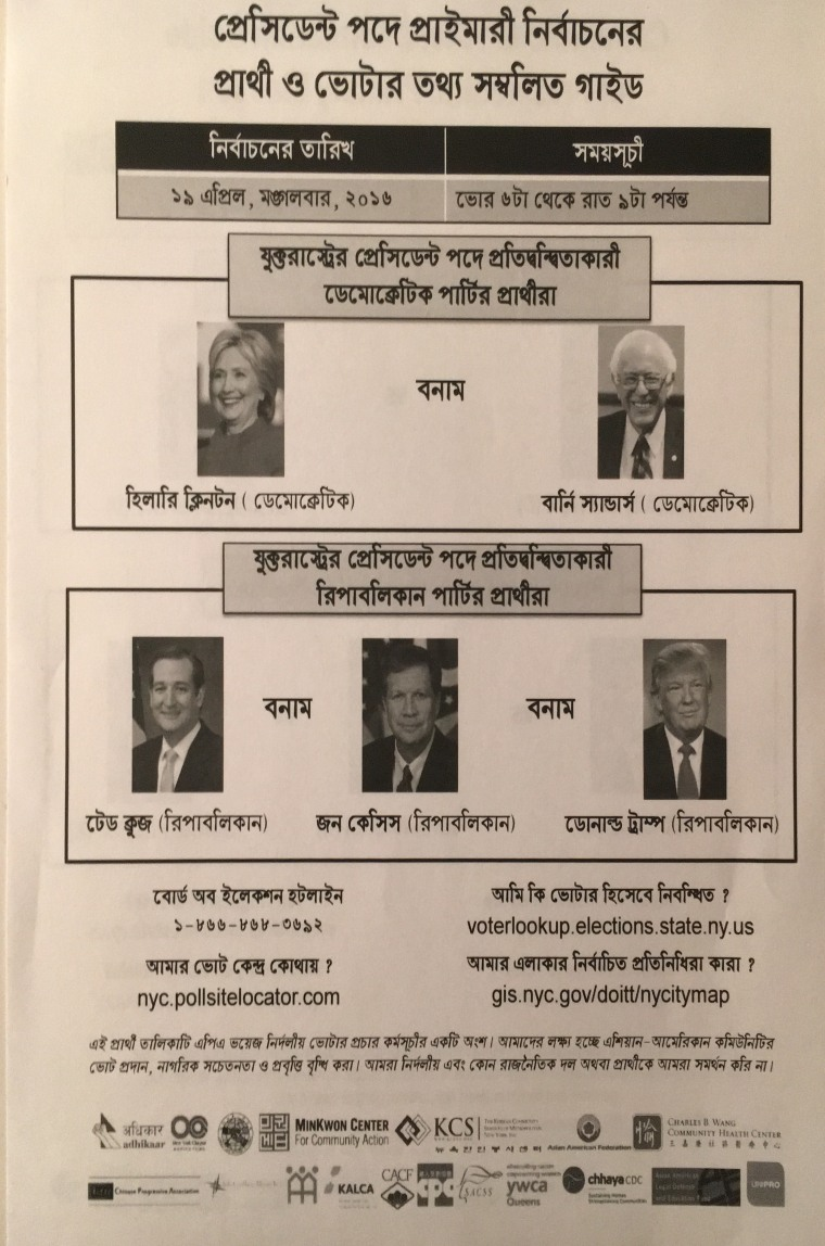 A Bengali voter guide distributed by APA VOICE ahead of the New York presidential primary April 19, 2016.