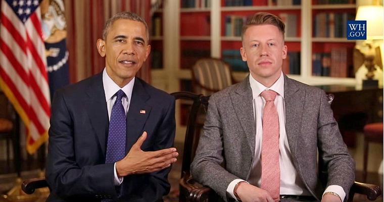President Obama and Macklemore.
