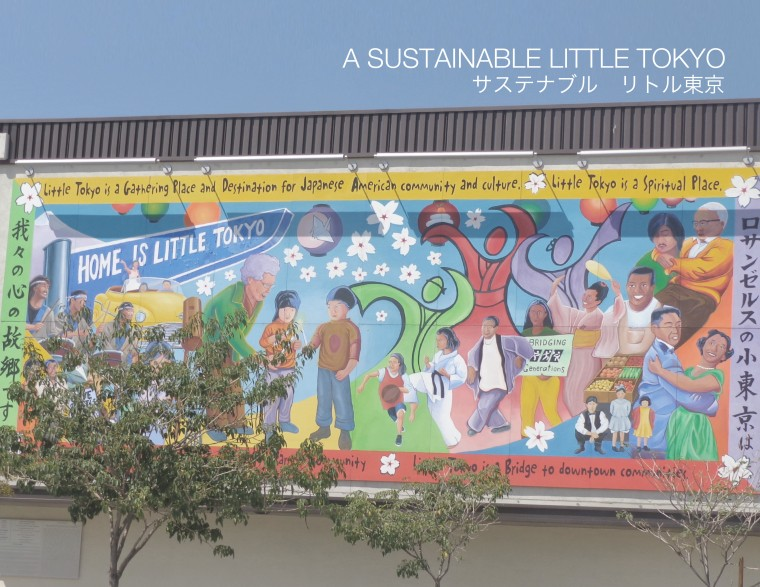 A mural in the Little Tokyo neighborhood of Los Angeles. Community activists are hopeful that with responsible development, Little Tokyo can grow without displacing existing residents.