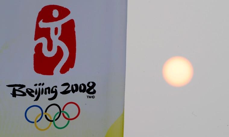 Image: Beijing 2008 logo