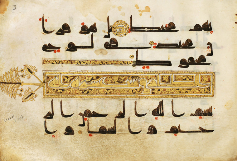 Quran folio from the Abbasid period in the 10th century.