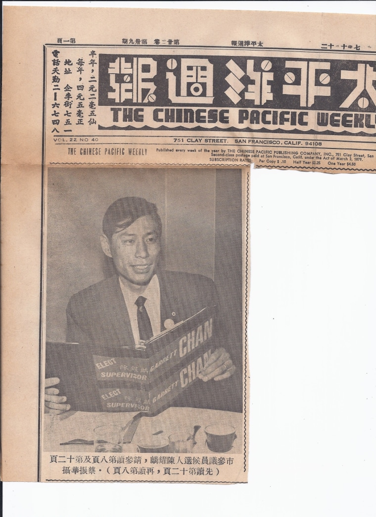 An article clipping about Shay Chan Hodges' father's race for supervisor in a Chinese language newspaper.