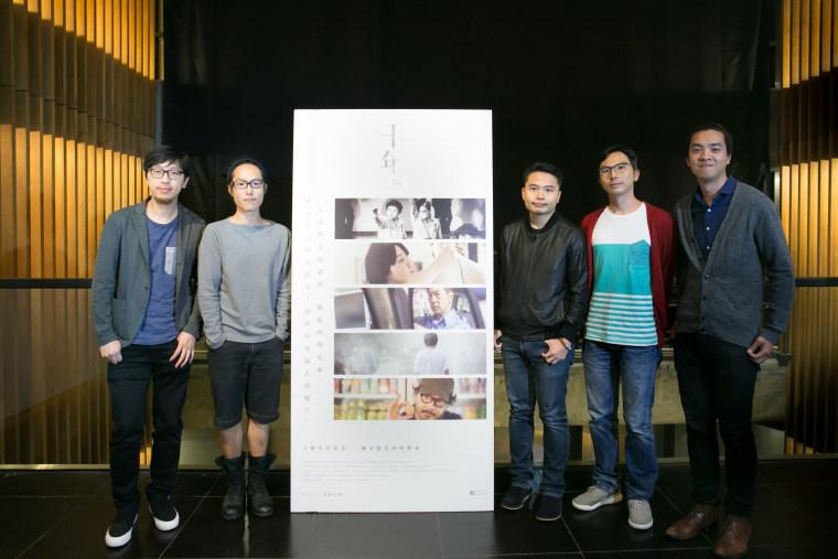 """""""Ten Years"""" directors and producers Ng Ka-leung (director/producer); Kwok Zune (director); Jevons Au (director), Chow Kwun-wai (director), and Wong Fei-pang (director)."""