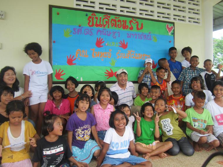 Ratanasirintrawoot visiting a school in Phuket, Thailand.