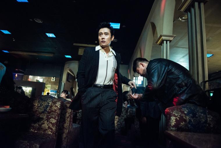 "In South Korean political thriller ""Inside Men,"" Lee Byung-hun portrays Ahn Sang-goo, a small-time gangster set on revenge."