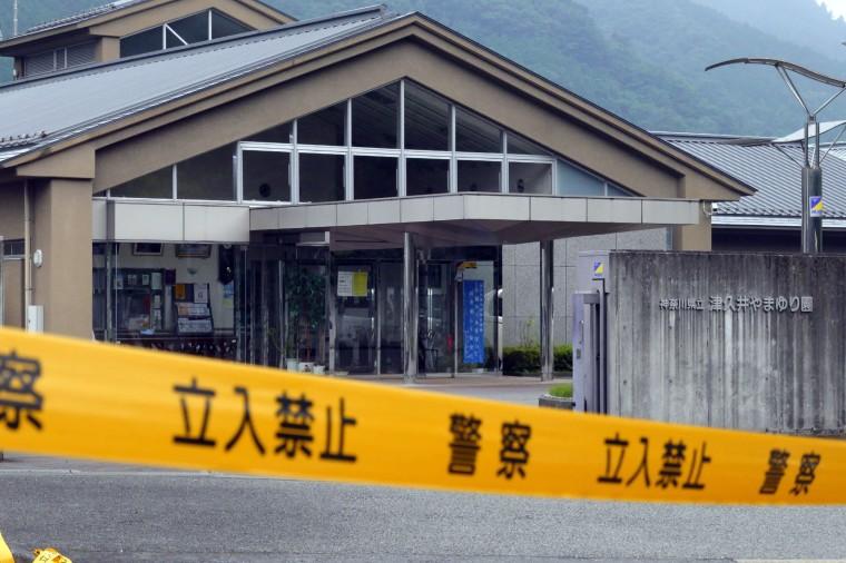 Image: JAPAN-CRIME