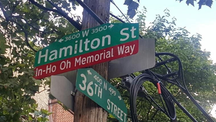 In-Ho Oh Memorial Way