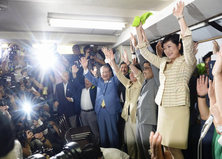 Image: Yuriko Koike and her supporters celebrate her win in the Tokyo Governor election in Tokyo