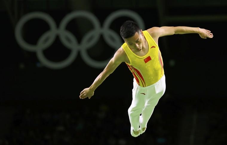 Image: 2016 Rio Olympics - Trampoline Gymnastics - Men's Qualification