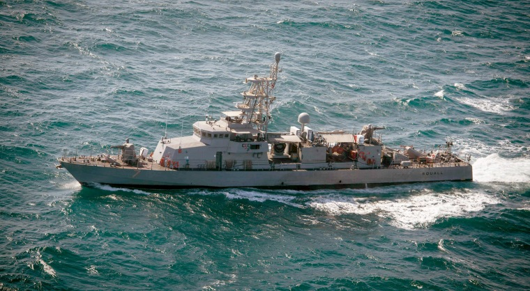 Image: USS Squall
