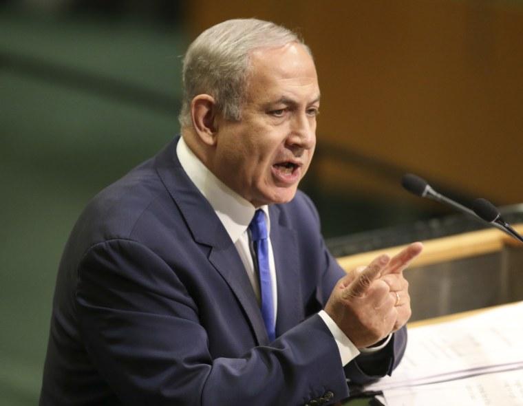 Israeli Prime Minister Benjamin Netanyahu Meets With Clinton, Trump