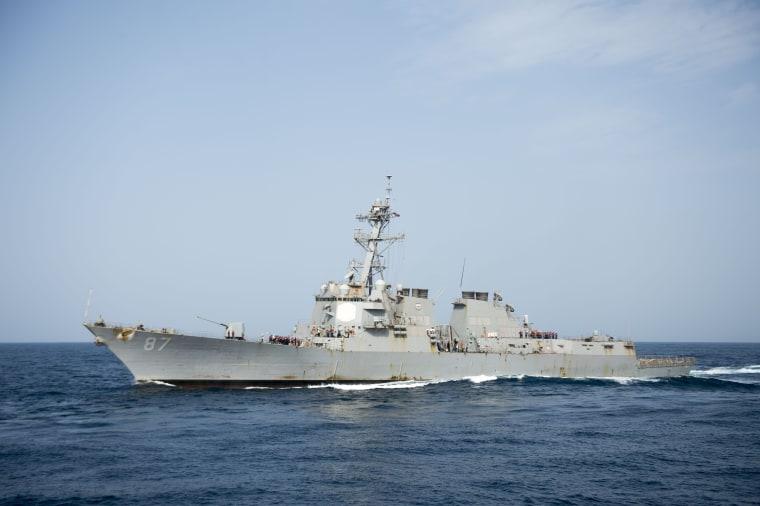 Image: USS Mason