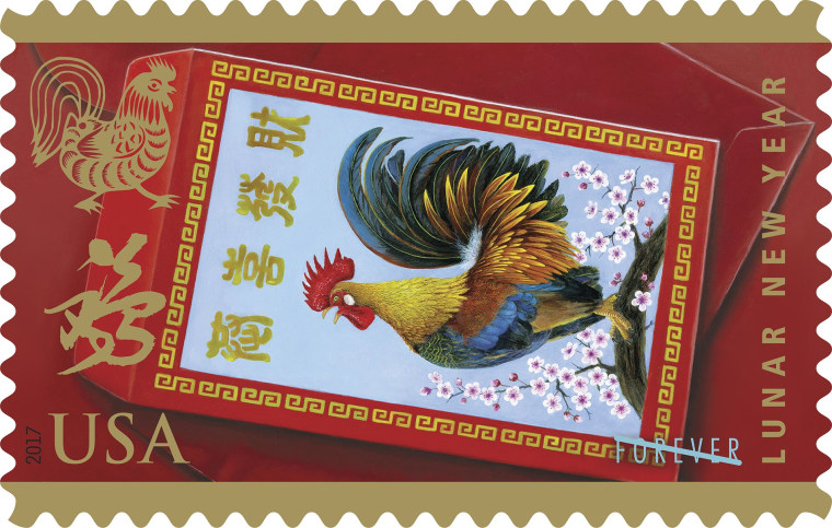 The 2017 Year Of Rooster Stamp In Celebration Lunar New