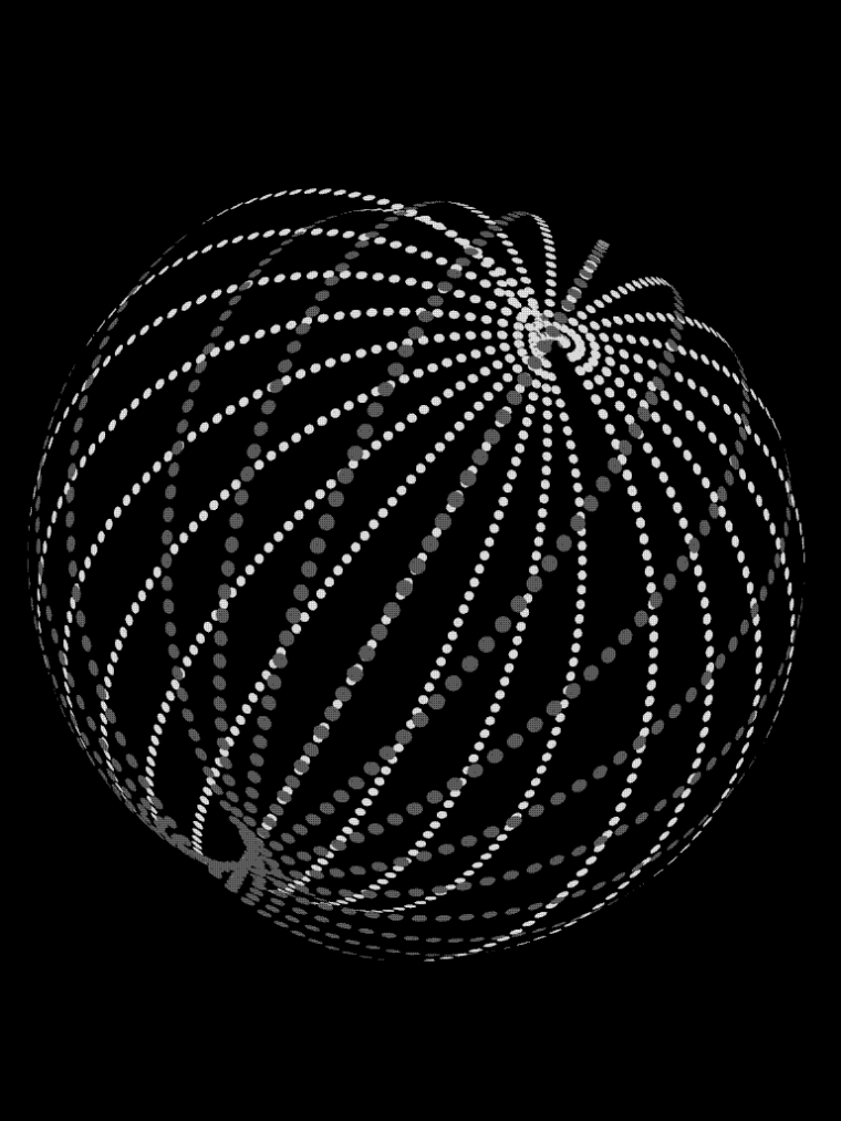 An illustration of a Dyson swarm