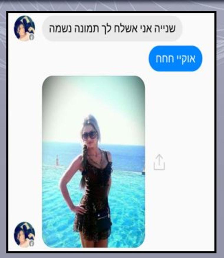 Image: Hamas used Hebrew slang to make the trap more realistic.