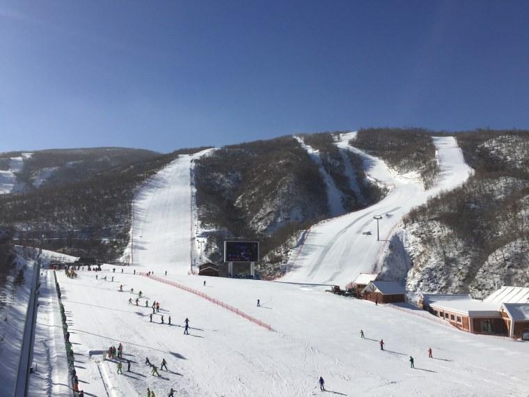 Image: The Masikryong ski resort