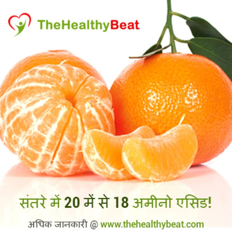 Information on Avni Madhani's website, The Healthy Beat, is available in both English and Hindi.