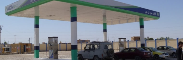Image: The pumps at the CNG filling station