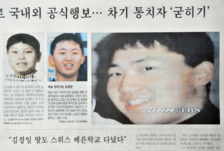 Image: Alleged pictures of Kim Jong Un in his youth appeared in the South Korean newspaper Munhwa Ilbo on June 16, 2009