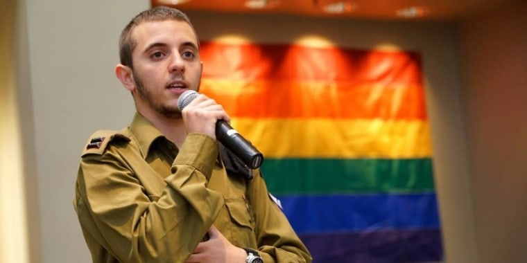 Captain Shachar, a member of the Israeli Defense Forces