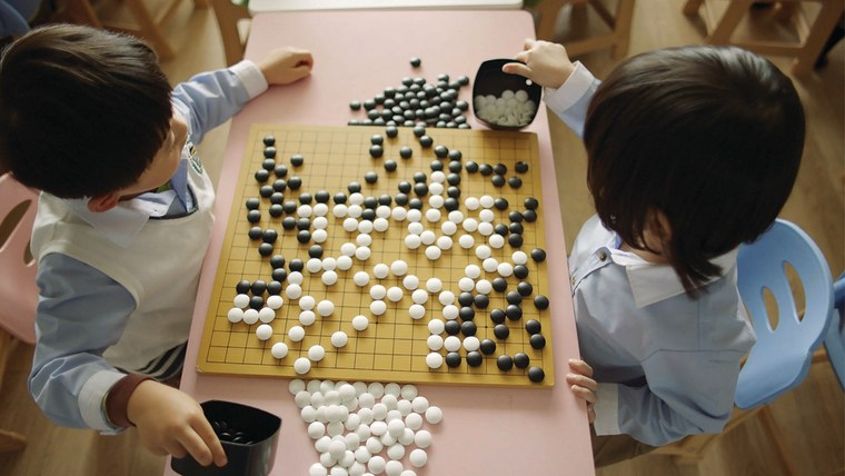 "Youth Go training at the KIBA school in Seoul, South Korea, in a still from ""AlphaGo."""