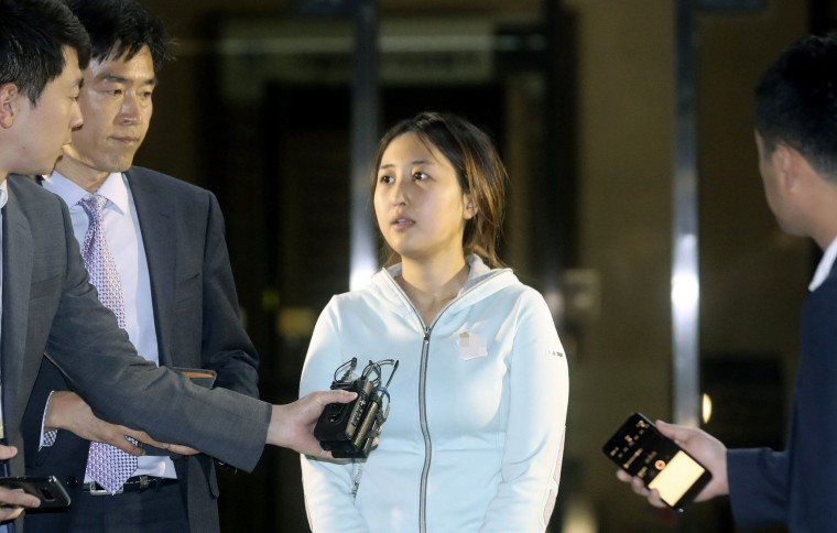 Image: Court Rejects Warrant to Arrest Chung Yoo-ra