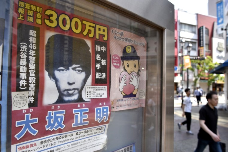 Image: Masaaki Osaka wanted poster
