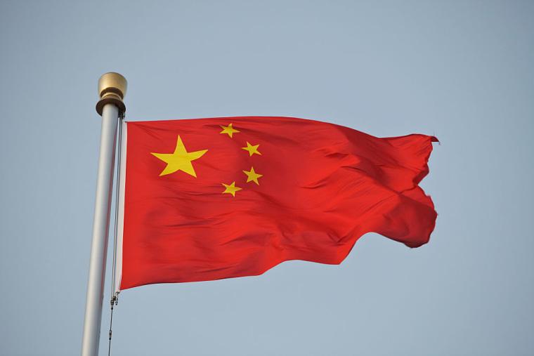 China - Tiananmen Square - Chinese Flag