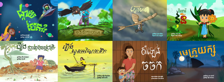 Covers from e-books released through The Asia Foundation's Let's Read! initiative.
