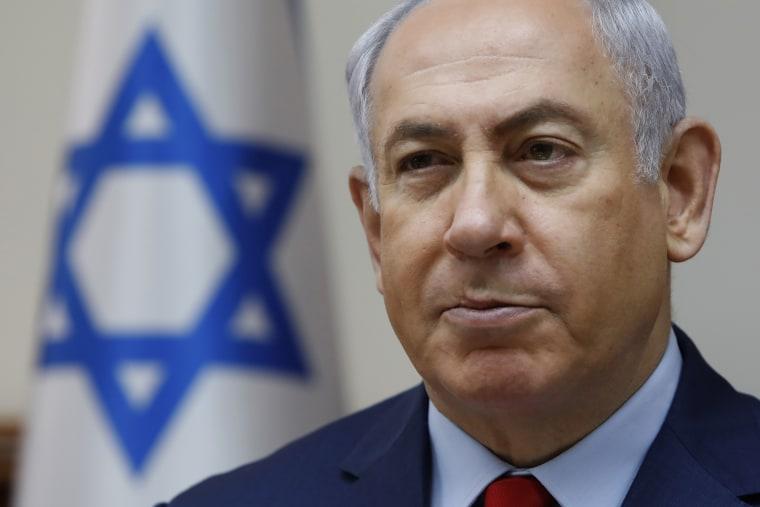 Image:Israeli Prime Minister Benjamin Netanyahu
